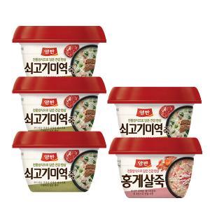 [동원] 쇠고기 미역죽 4개 + 홍게살죽 1개 증정
