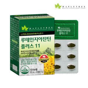 [메이플트리] 루테인지아잔틴 플러스11 30캡슐(1개월분)