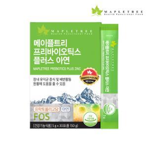 [메이플트리] 프리바이오틱스 플러스 아연 30포(1개월분)