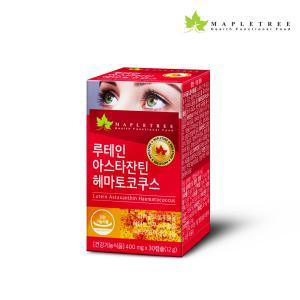 [메이플트리] 루테인 아스타잔틴 헤마토코쿠스 30캡슐(1개월분)