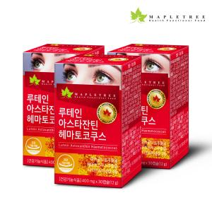 [메이플트리] 루테인 아스타잔틴 헤마토코쿠스 30캡슐X3통(3개월분)