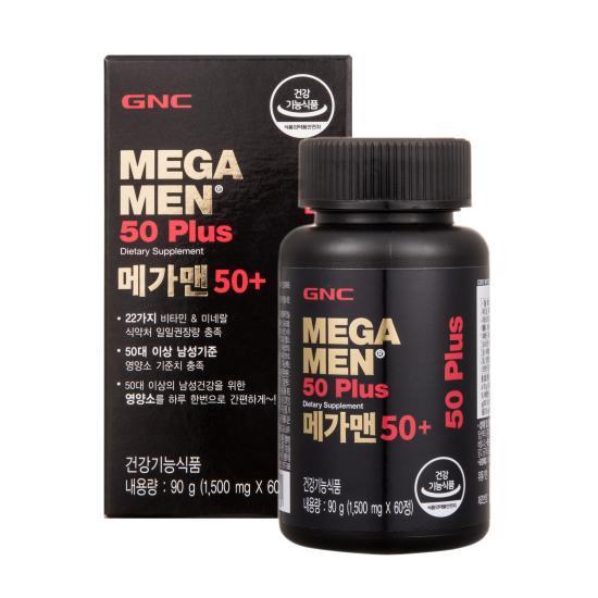 GNC 메가맨 50+