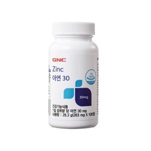 GNC 아연 30 (100)