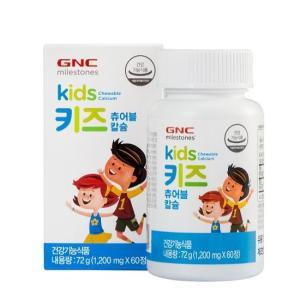 GNC 키즈 츄어블 칼슘