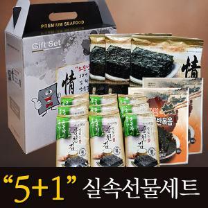 [맛있는 광천김][5+1] 실속선물세트 1호 / 총 6박스