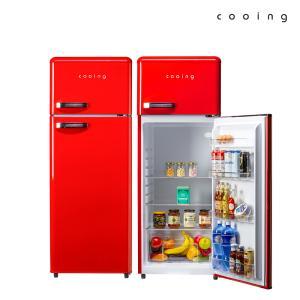 쿠잉 레트로 냉장고 REF-D215R 208L 소형/미니/2도어