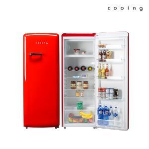 쿠잉 레트로 냉장고 REF-S240R 244L 소형/미니/원도어