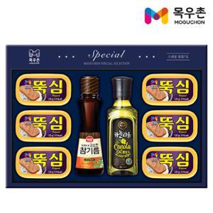 [8/19일부터 출고][목우촌] 스페셜 종합7호 선물세트