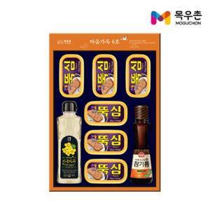 [8/19일부터 출고][목우촌] 스페셜 종합6호 선물세트