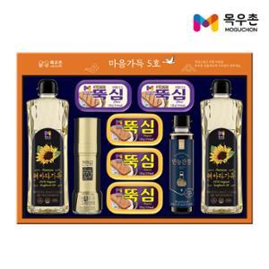 [8/19일부터 출고][목우촌] 스페셜 종합5호 선물세트