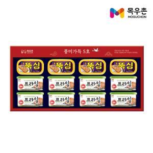 [8/19일부터 출고][목우촌] 클래식 종합5호 선물세트