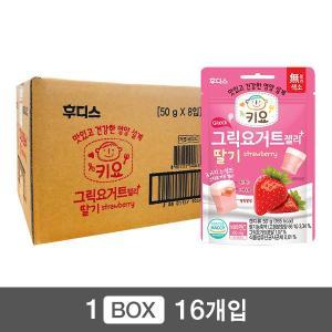 키요 그릭요거트젤리 딸기 50g×16개입 / 1box