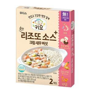 키요 순한 리조또 소스 크림 새우 버섯 180g(90gx2봉지)