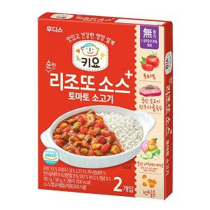 키요 순한 리조또 소스 토마토 소고기 180g(90gx2봉지)