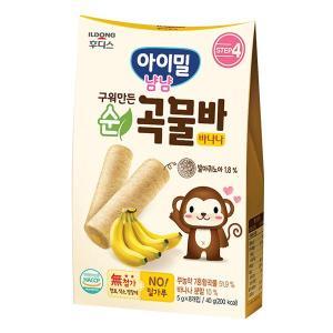 아이밀 냠냠 구워만든 순곡물바 바나나 40g(5gx8개입)