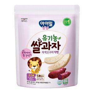아이밀 냠냠 유기농쌀과자 자색고구마떡뻥(30g)