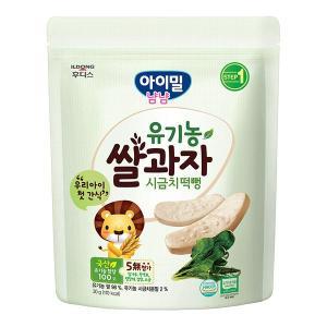 아이밀 냠냠 유기농쌀과자 시금치떡뻥(30g)