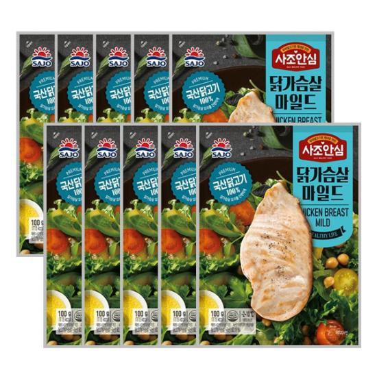 [사조대림] 닭가슴살 마일드 100G*10