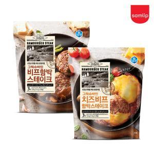 냉동 그릭슈바인 함박스테이크 3입 2봉 (비프/치즈 택)