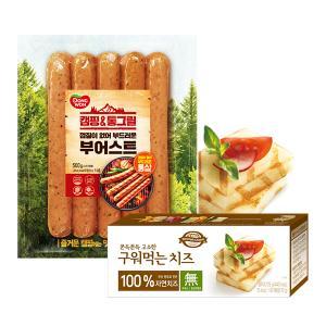 캠핑구이세트 ( 캠핑&통그릴 부어스트 500g +구워먹는치즈 125g )