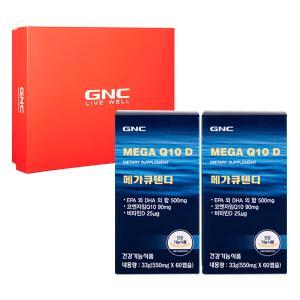 GNC 혈행건강 세트 [메가Q10 D (메가큐텐디) X 2개]