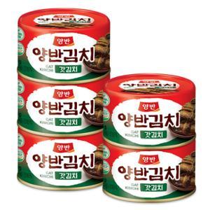 [동원]양반 캔 갓김치 160g x 5캔