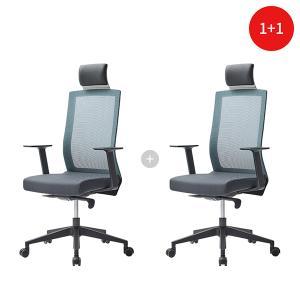 [1+1]듀오백 스퀘어 DQ-HJ-C 메쉬 학생 사무실 의자