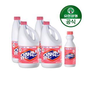 [유한양행]유한락스 후로랄 2L x 4개+후로랄500mL