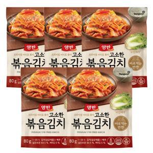 ★신규출시★[동원] 양반 프리미엄 버터로 볶아 고소한 볶음김치 80g X 5개