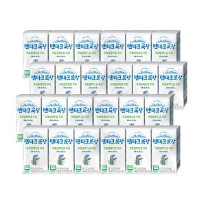 [덴마크] 무항생제 인증목장우유 120mlx24입