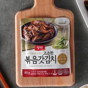 [동원] 양반 프리미엄 버터로 볶아 고소한 볶음 갓김치 80g X 20개