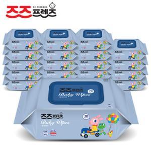 미래생활 즈즈프렌즈 플레이런70매(캡)x10입 x 2 BOX