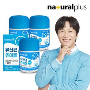 내츄럴플러스 굿앤키즈 씹어먹는 유산균 3박스 / 로셀특허 신바이오틱스 아연