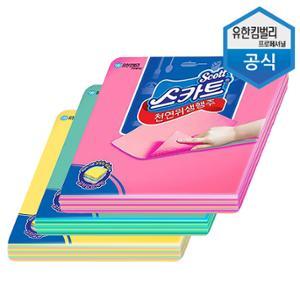 스카트 천연 위생행주 10매 (그린, 핑크, 옐로우)