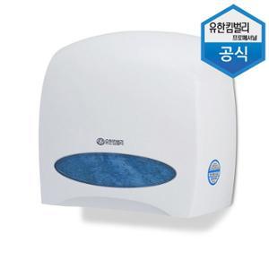 [유한킴벌리] 윈도우 I 시리즈 점보롤 전용용기 디스펜서 57200