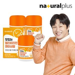 내츄럴플러스 굿앤키즈 맛있는 멀티비타민 앤 미네랄 3박스 / 어린이 츄어블 레몬맛