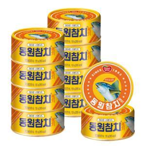 [동원] 라이트스탠다드 135g(레트롯참치)x10캔