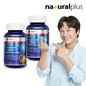 내츄럴플러스 오메가3 1200+비타민D 2병(12개월분) 혈행건강 MCT오일 미국직수입