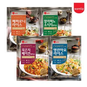 냉동 라그릴리아 볶음밥/라이스 4종 택(명란마요/묵은지베이컨/페퍼로니/할라피뇨)
