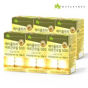 메이플트리 식용 먹는 아르간오일 500 30캡슐X6통 모로코산