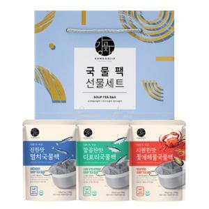 강고집 국물팩 3종 선물세트