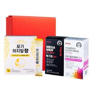 GNC 종합건강 세트 [메가맨50+(60)+우먼스50+(60)] +포기하지말장 식이섬유 젤리