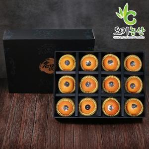 설 명절 특품 수입과일 오렌지 12과 선물세트
