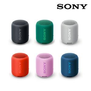 [SONY] SRS-XB12 소니 휴대용 방수 컴팩트 블루투스 스피커