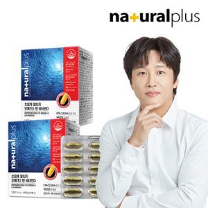 내츄럴플러스 저온초임계 알티지 오메가3 비타민D 60캡슐 2박스(4개월분) / 혈행 기억력개선