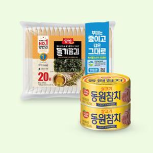 [동원] 라이트스탠다드참치 135gx10캔+양반 들기름 식탁김(8매입) 20봉(에코패키지)