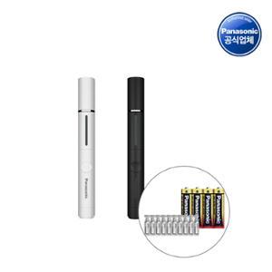 [파나소닉] 휴대용 전해수기 커플팩 DL-SP006K