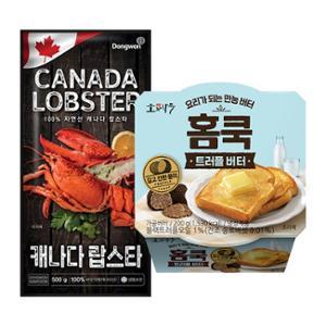 [동원] 캐나다 자숙 랍스터 500g + 홈쿡 트러플 버터 200g
