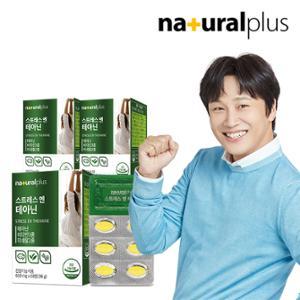 내츄럴플러스 스트레스엔 테아닌 60정 3박스 / 긴장완화 감태추출물 함유