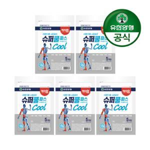 [유한양행]해피홈 슈퍼쿨파스 5매 5개